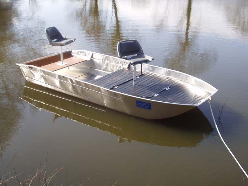 Aluminium Boot - Fischerboot  (3)